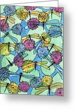 The Pond - An Aerial View Greeting Card
