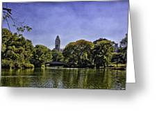 The Pond - Central Park Greeting Card