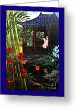 The Pond Garden Greeting Card by D L Gerring