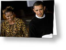 The President And First Lady Greeting Card
