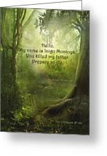 The Princess Bride - Hello Greeting Card