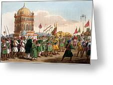 The Procession Of The Taziya, From The Greeting Card