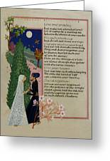 The Prophet - Kahlil Gibran  Greeting Card