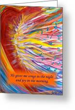 The Prophetic Song Greeting Card