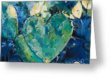 The Protected Heart Greeting Card