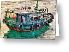 The Pulling Boat  Greeting Card