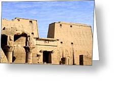 The Pylons Of Edfu Temple Greeting Card