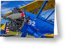 The Radial Engine Greeting Card