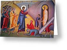 the raising of Lazarus from the dead Greeting Card