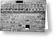 The Rajput Wall Greeting Card