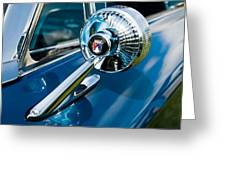 The Side View Mirror Greeting Card