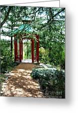 Asian Paths No. 29  Greeting Card