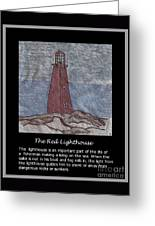 The Red Lighthouse Greeting Card