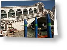 The Rialto Bridge Of Venice Greeting Card