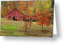 The Rice Barn Greeting Card