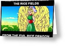 The Rice Queen  And The Corn Queen Cd Demo From The Wheat-shire Collection Greeting Card