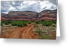The Road To Possibilities Greeting Card
