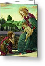 The Rockefeller Madonna. Madonna And Child With Young Saint John The Baptist Greeting Card