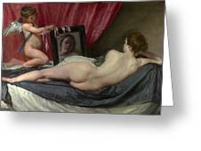 The Rokeby Venus Greeting Card