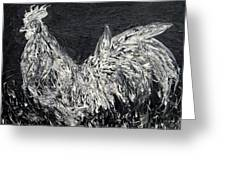 The Rooster - Oil Painting Greeting Card