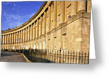 The Royal Crescent Bath Greeting Card