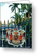 The Royal Seal Of Hawaii Greeting Card