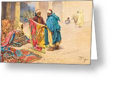The Rug Merchant Greeting Card
