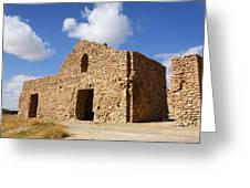 The Ruin Of Takht I Soleiman In Iran Greeting Card