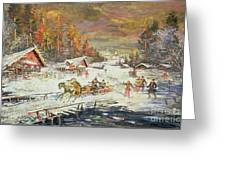 The Russian Winter Greeting Card