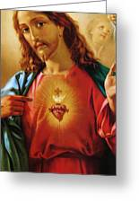 The Sacred Heart Of Jesus Greeting Card