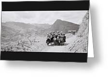 The Sacred Valley Greeting Card