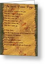 The Saint Francis Prayer Greeting Card