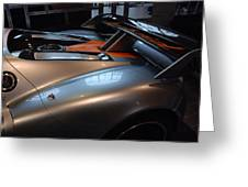 The Sculptured Rear 918 R S R Greeting Card