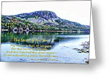 The Secret Of The Sea Greeting Card