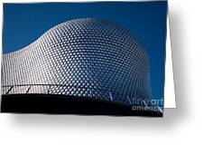 The Selfridges Building Greeting Card