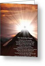 The Serenity Prayer Digital Painting Greeting Card