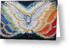 The Seven Spirits Series - The Spirit Of The Lord Greeting Card
