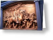 Saint Gaudens' The Shaw Memorial Greeting Card