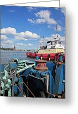 The Shipyard Greeting Card