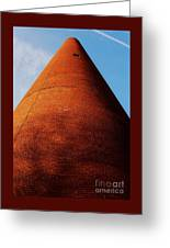 The Shot Tower, Baltimore #  4 Greeting Card