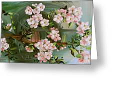 The Side Branch On The Tree Of Knowledge  Greeting Card