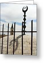 The Siege In Jerusalem Greeting Card