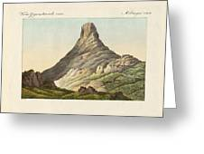 The Skuir On The Egg Island Greeting Card