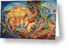 The Sky Of Eternal City Greeting Card