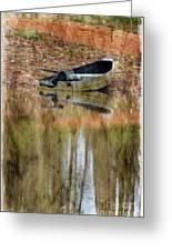 The Small Boat Photoart II Greeting Card