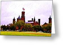 The Smithsonian Greeting Card by Bill Cannon