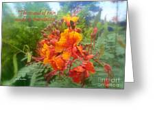The Sound Of Rain Greeting Card