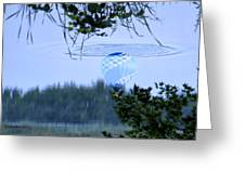 The Source Of Lake Ripples 01 Greeting Card