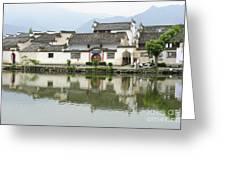 The South Lake In Hongcun Village Greeting Card