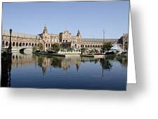 The Spanish Square In Seville Greeting Card